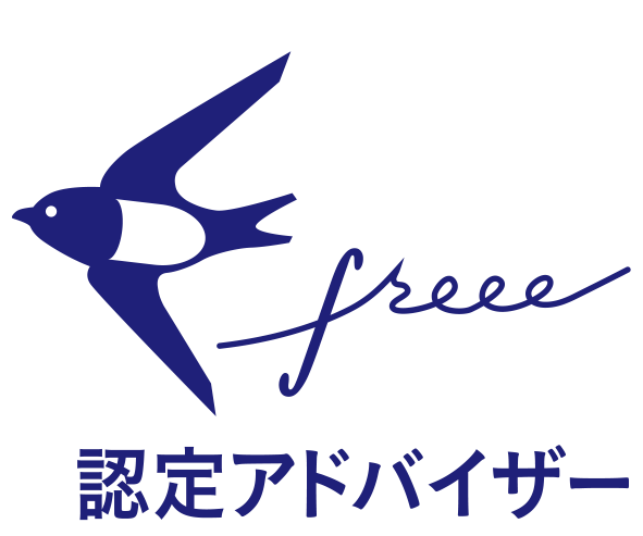 freee_advisor_logo_toppage
